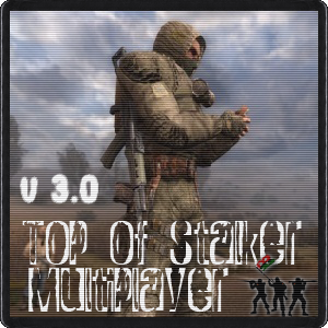 Top of Stalker Multiplayer - Трейлер