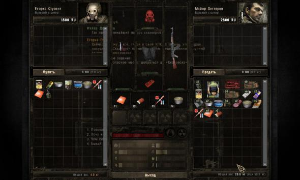 Death Zone Mod v2.3.7.4