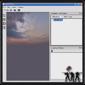 S.T.A.L.K.E.R. Level Editor v0.1.2 Beta