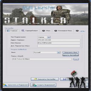 S.T.A.L.K.E.R. Multi Launcher v. 1.2.0.1
