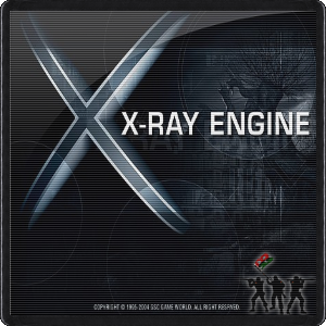 X-ray engine