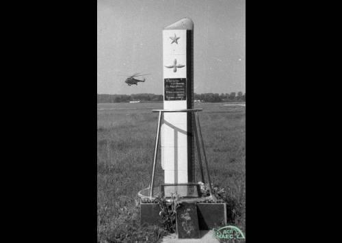 Найдены обломки вертолёта потерпевшего крушение над 4-м блоком ЧАЭС